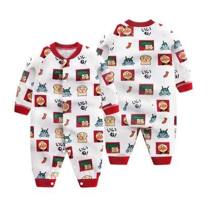 pyjama Liu